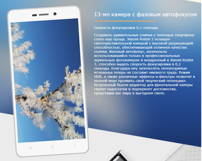 смартфон xiaomi redmi 3s 3gb 32gb gold
