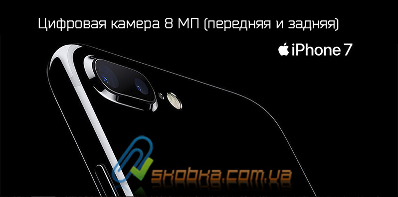 iphone 7 android