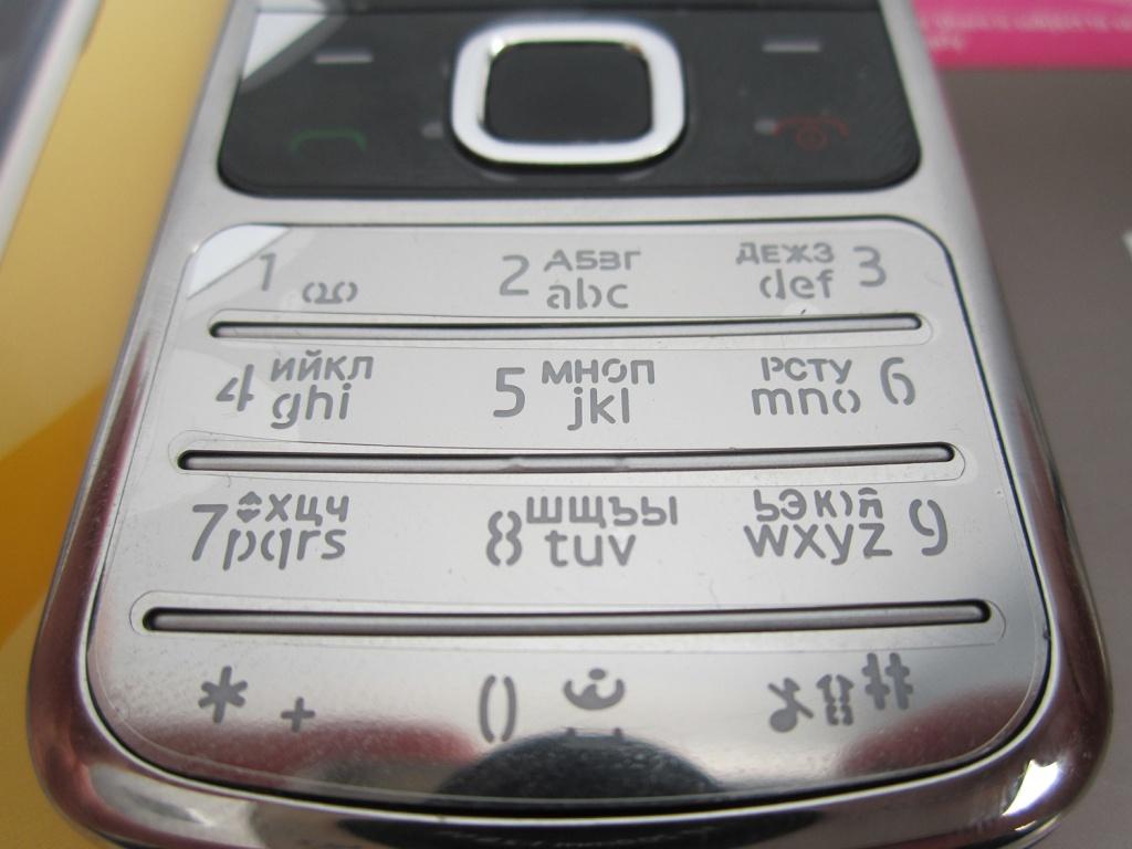 nokia 6700 tv mobile инструкция к телевизору