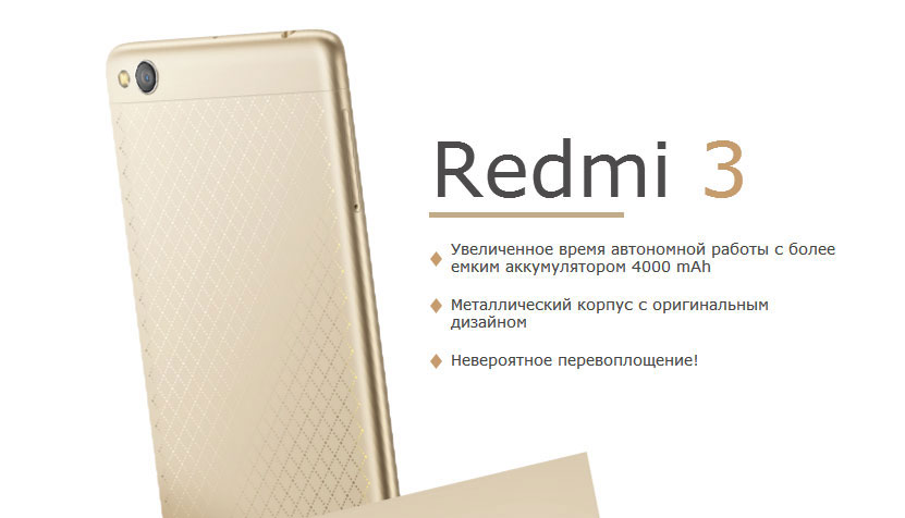 xiaomi redmi 3s 32gb black