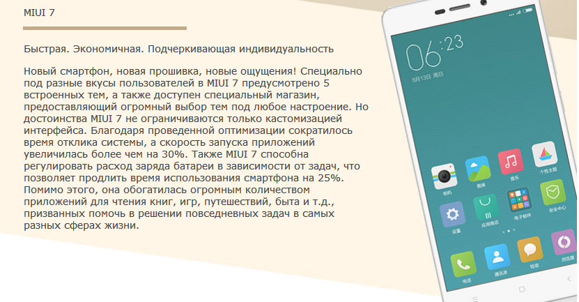 xiaomi redmi 3s 3 32gb характеристики