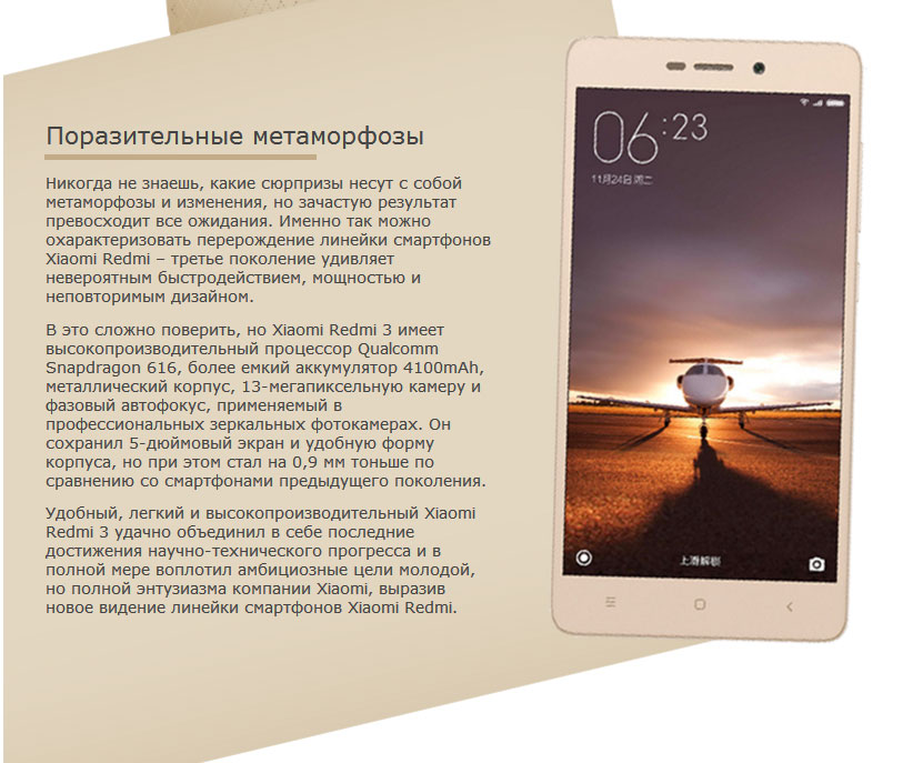 смартфон xiaomi redmi 3s 32gb black